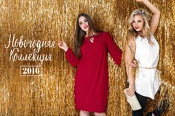 Russian Plus Size Lookbooks Bestia Donna. Fall-Winter, 2015-2016
