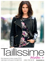 French Plus Size Catalog Taillissime. Fall-winter, 2015