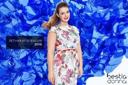 Plus Size Lookbook by Russian Brand Bestia Donna, Spring-Summer 2016