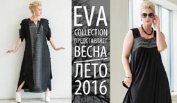 Plus Size Lookbook by Russian Brand Eva Collection, Spring-Summer 2016