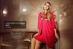 Plus Size Holiday Lookbook by Russian Brand Bestia Donna, 2017