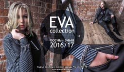 Plus Size Catalog by Russian Brand Eva Collection, Autumn-Winter 2016-2017